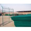 供应铁丝网围栏