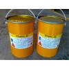 西卡52环氧树脂注浆胶 封缝胶 西卡灌钢胶