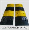 橡胶减速带价格,橡胶减速带厂家,橡胶减速带批发