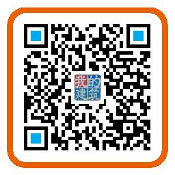 小二维码myjianzhu