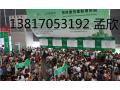 2017绿色建筑建材博览会(中国.上海)