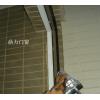 芜湖鼎力门窗质量过硬安装打胶防水密封美观耐用