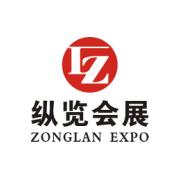 广州纵览会展公司