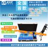 pm2.5多功能甲醛检测仪 s6甲醛检测仪厂家直销