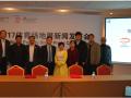 服务全民健身国家战略,全新体育场地展即将进驻上海