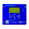 性价比高的GPRS/3G/4G机井控制器