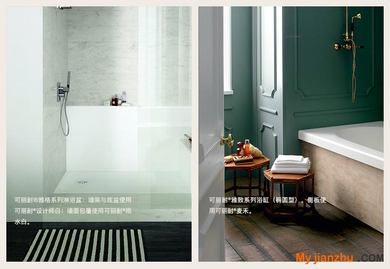 """杜邦可丽耐登陆""""设计上海"""",魅力呈现"""