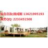 2018第26届上海国际酒店木屋、木结构及集成房屋展览会