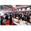 2018上海国际商业酒店暖通展览会(官方网站)