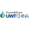 预登记,享好礼——2017中国城镇水展预登记全面开启