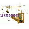中国众多吊篮厂家中谁家的电动吊篮价格是合理优惠的