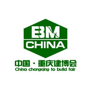 2018重庆建博会/进口木材暨木制品展览会