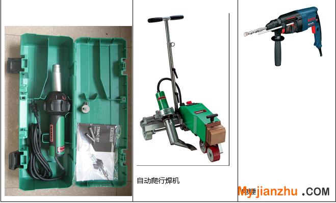 耐根穿刺聚氯乙烯(PVC)防水卷材
