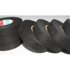 供应 线束胶带 质量可靠,价格具有绝对优势。