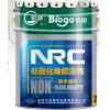 NRC非固化橡胶沥青防水涂料