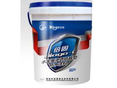 Biogo-C水泥基渗透结晶型防水涂料