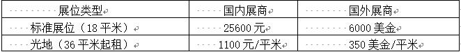 QQ图片20171207112859