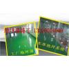 重庆高品质环氧树脂地坪漆施工