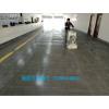 重庆厂房地面改造,地坪修补,地面硬化抛光,治理起灰起砂