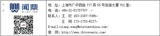 QQ图片20180110141229