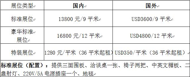 QQ图片20180110141558