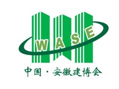 2018第3届安徽国际门窗幕墙及设备展览会