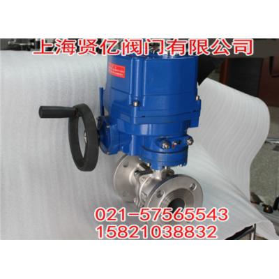 QY941F-16C电动氧气球阀