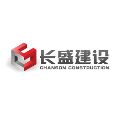 广州市建筑装饰装修工程设计与施工贰级