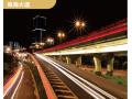 温州瓯海大道整治提升工程