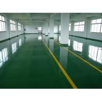 潍坊寿光十几年企业做中高端环氧自流平地面