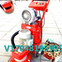 环氧地坪打磨机 水磨石机 地面研磨机