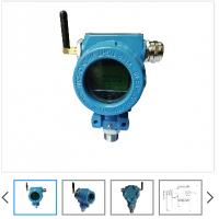 HS-IOT200物联网压力传感器