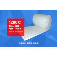 金石生产批发管道保温材料硅酸铝纤维毯厚度5cm