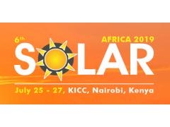 2019年第六届非洲(肯尼亚)光伏太阳能展览会