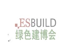 2020第十二届上海国际装配式博彩娱乐展览会