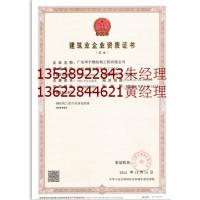 惠州代办机电安装工程资质要什么条件