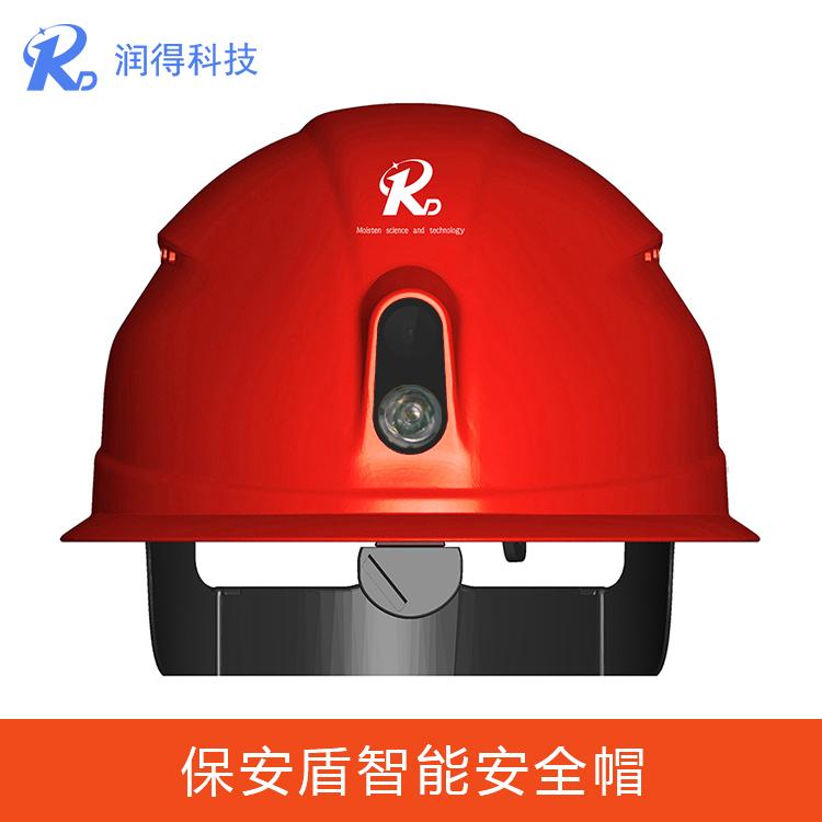 智能安全帽 4G头盔带摄像头语音通话照明安全帽-保安盾