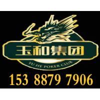 缅甸玉祥国际公司官网-15388797906-红花梨木