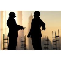 房地产二级资质标准及如何办理