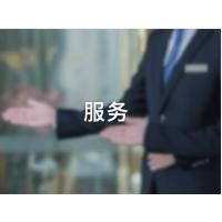 2020年福州博彩娱乐工程甲级资质办理企业业绩要求?