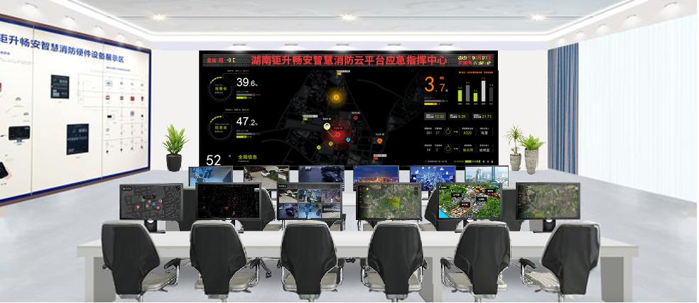 四川智慧消防品牌  成都智慧消防物联网远程监控系统搭建