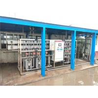 太仓超纯水设备定制|电子设备生产用水