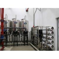 太仓纯水设备定制|洗洁精生产用水