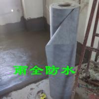 湾子做防水,湾子附近做防水,北京湾子专业做防水堵漏