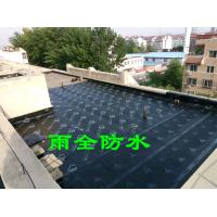 达官营做防水,达官营附近做防水堵漏,北京达官营专业防水施工