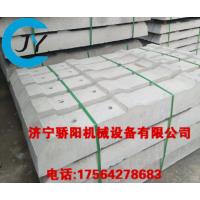 L730 矿用水泥枕木 矿用水泥枕木 水泥轨枕