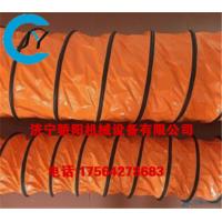 PVC夹网布通风管 隧道工矿风桶管 伸缩风管 通风管