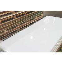 聚氯乙烯板的焊接方法