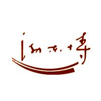 北京加固公司北京渤东博土木工程有限公司
