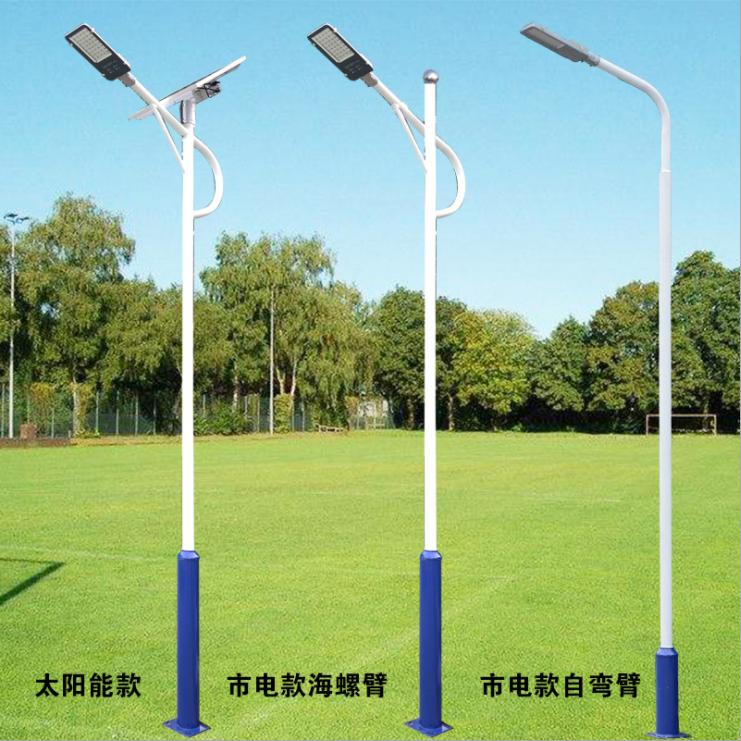 南充太阳能路灯生产厂家,太阳能LED灯批发